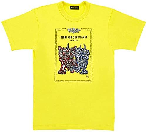 2020 24時間テレビ 43 チャリTシャツ 黄色 イエロー (サイズL)