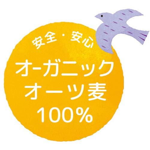 日食オーガニックオートミールのおかゆ120g
