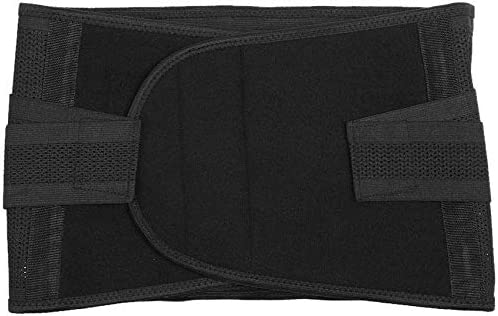 MVNZXL favorite Waist Protection Belt Not to Pressure specialty shop Relieve Easy Slide
