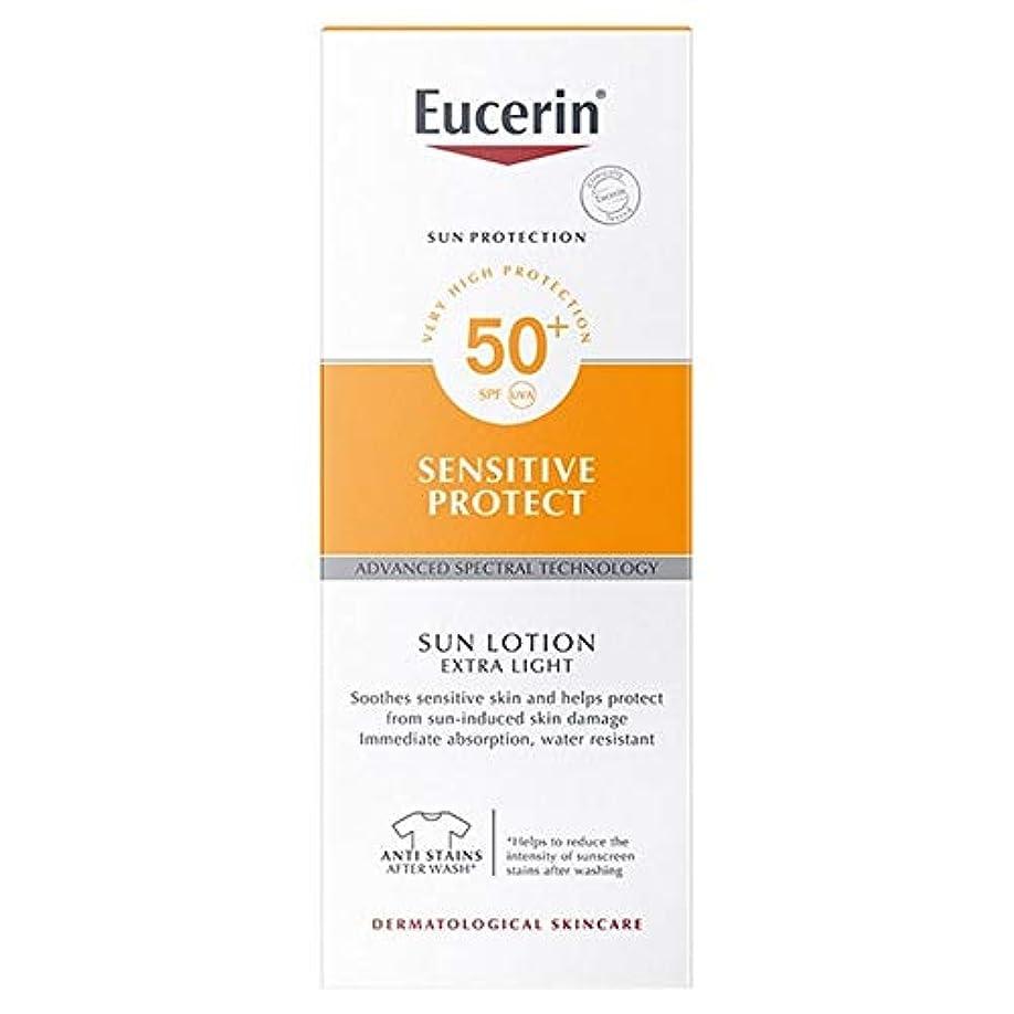 夢稚魚衛星[Eucerin ] Eucerin?日保護太陽のローション余分な光Spf 50+ 150ミリリットル - Eucerin? Sun Protection Sun Lotion Extra Light SPF 50+ 150ml [並行輸入品]