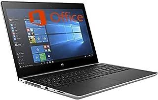 【Microsoft Office 2019&Win10搭載】HP ProBook 450 G5 ★第7世代Core i5(2.5GHz)/8GBメモリ/SSD 256GB/Webカメラ/WiFi&Bluetooth/15.6インチ (整備済み品)