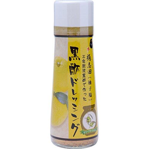 福山黒酢 黒酢ドレッシング ゆず塩 200ml