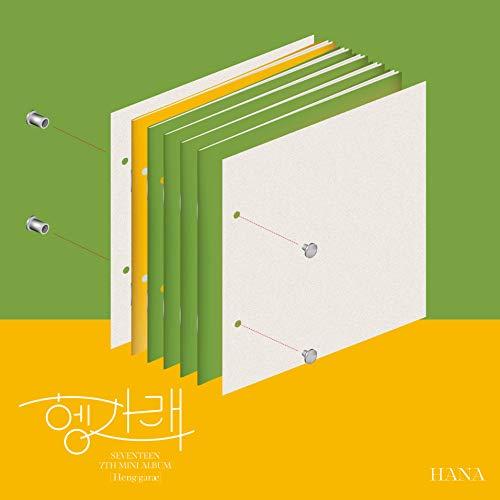 Seventeen 7th Mini Album Heng:garae (Incl Pre-order Folded Poster, Seller Gift : Random Seventeen Acrylic Photocards Set) (Hana version (1))