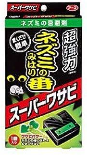 【アース製薬】ネズミのみはり番 スーパーワサビ1個入り ×3個セット