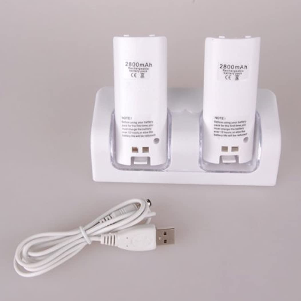 Neewer? Dual Charging Station w/ 2 Rechargeable Batteries & LED light for Wii Remote Control