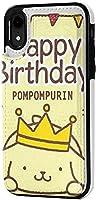 ポムポムプリン IphoneXRケース 手帳型 アイフォンXRケース 落下防止 横置き機能 リング付き カード収納 財布型 全面保護 携帯カバー 携帯ケース 衝撃 おしゃれ 男女兼用 おしゃれ シンプル 可愛い 人気 萌えグッズ 贈り物