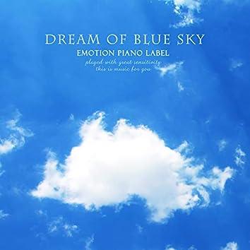 푸른 하늘의 꿈