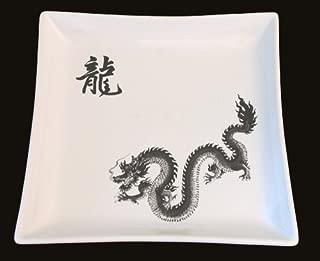 Dinnerware - Dragon motif - Open stock - Dinner Plate 10