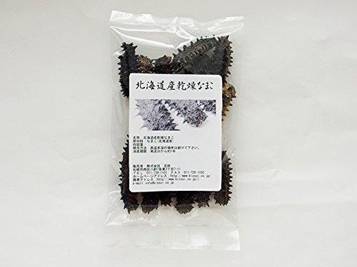 乾燥ナマコ 特A級品 100g Lサイズ以上 (特Aランク) 北海道産乾燥なまこ 金ん子 (中華高級食材) 干し海鼠 北海キンコ 海参 海参皇 干しなまこ (干しナマコ)