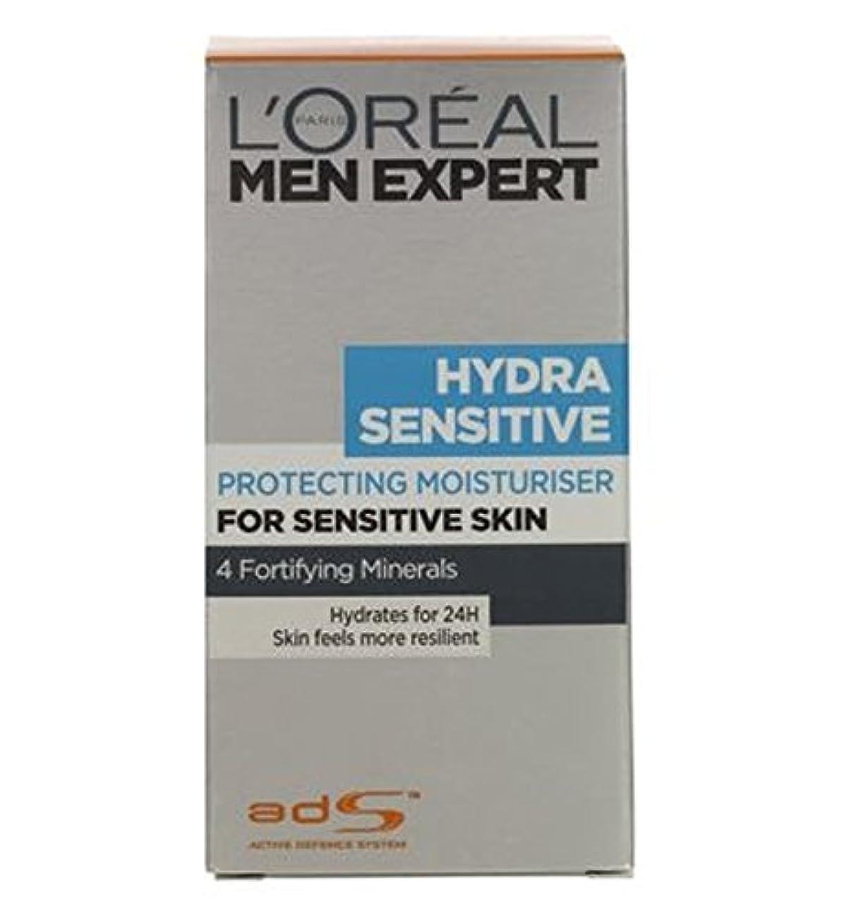 比類のない同等のギャップロレアルの男性の専門家ヒドラ敏感な保湿クリーム50Ml (L'Oreal) (x2) - L'Oreal Men Expert Hydra Sensitive Moisturiser 50ml (Pack of 2) [並行輸入品]