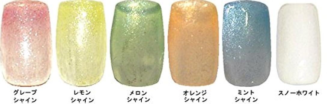 コーン爆発物爪MELTY GEL(メルティージェル)3g シャイン+ホワイト 6色??? グレープ?レモン?メロン?オレンジ?ミント?スノーホワイト