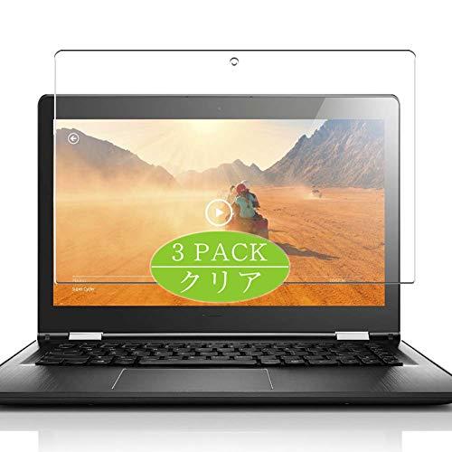 VacFun 3 Piezas Claro Protector de Pantalla, compatible con Lenovo Yoga 500 14', Screen Protector Película Protectora(Not Cristal Templado) NEW Version