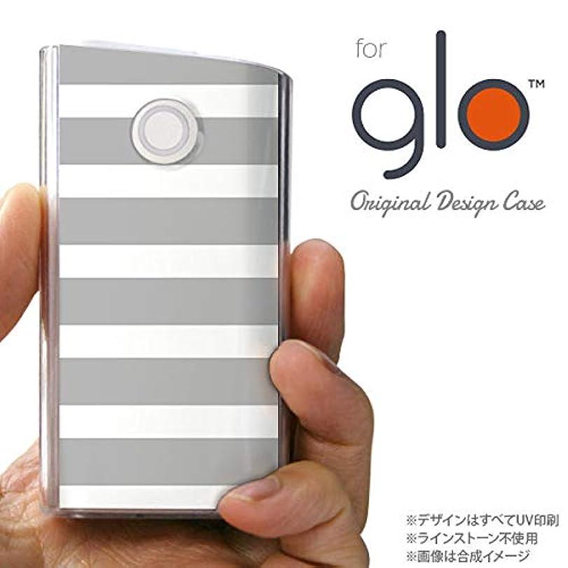 平凡俳句浴glo グローケース カバー グロー ボーダー(B) グレー×白 nk-glo-793