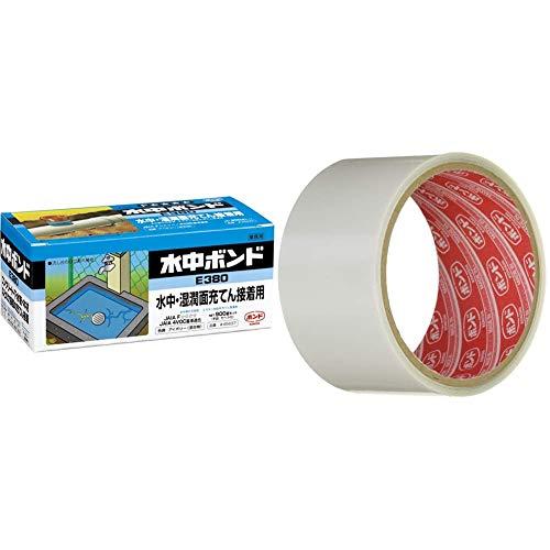 コニシ ボンド 水中ボンドE380 アイボリー 900gセット #45637 & ボンド 浴槽用仮補修テープ 幅50mm×長2m #05541 透明 50mm幅×2m【セット買い】