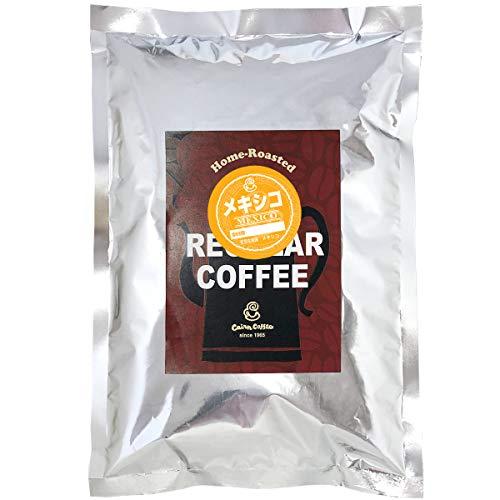 ケルンコーヒー ポストイン300ソロ メキシコ アルトゥーラ 300g (挽き) 同梱不可 コーヒー豆 レギュラーコーヒー 自家焙煎 (#03568)