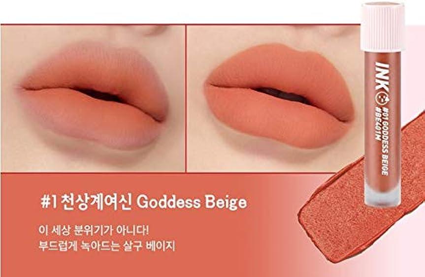 甘い早熟ポップ[peripera] Ink Matte Blur Tint/インクマトゥブラーティント (#1 Goddess Beige) [並行輸入品]