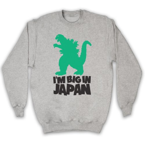 Godzilla Big In Japan Chandail des Adultes, Gris, 2XL