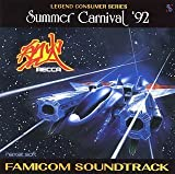 Summer Carnival '92: Recca Product Image
