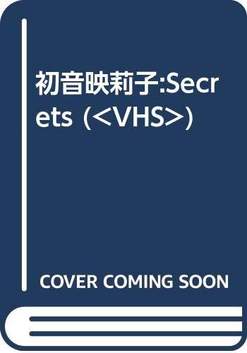初音映莉子:Secrets (<VHS>)