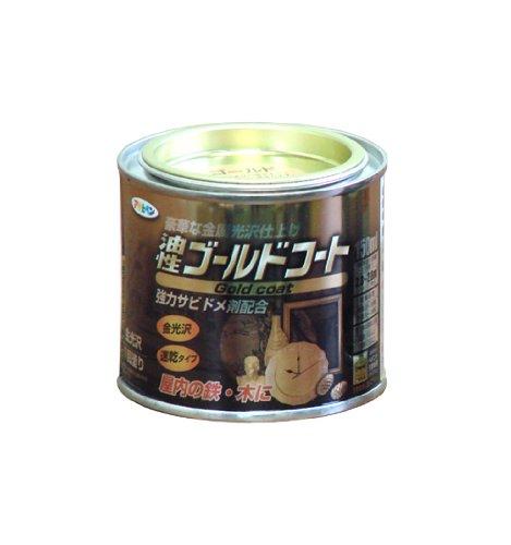 油性ゴールドコート 150ml
