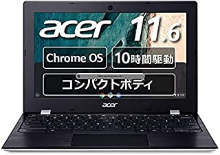 ACER Chromebook 311 CB311-9H-A14N ピュアシルバー[11.6インチ/Celeron N4020/Chrome OS/メモリー容量4GB