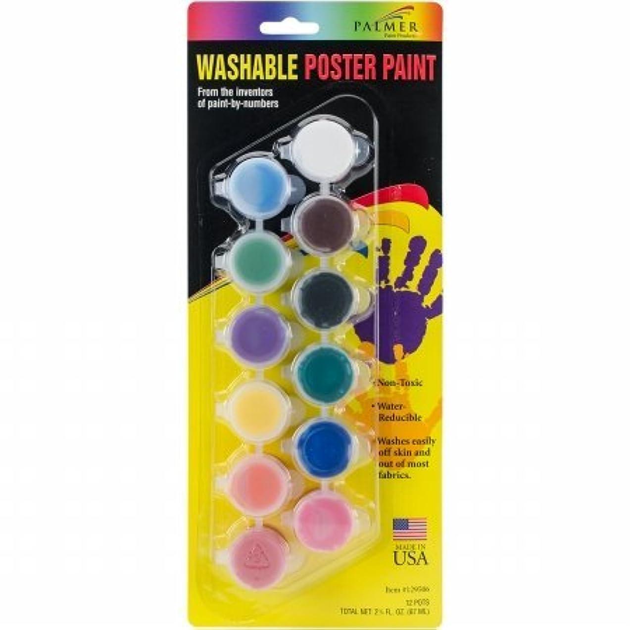 Palmer 16650-6 Pastel Washable Poster Paint Pots, 2.25 oz, Multicolor