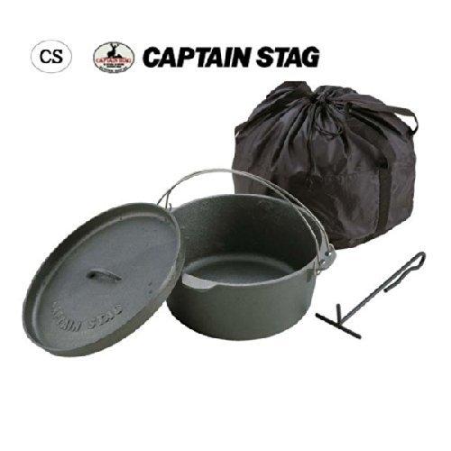 CAPTAIN STAG(キャプテンスタッグ)『ダッチオーブンセット<30cm>』