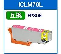 ◆ICチップ付◆エプソン EPSON ICLM70L(ライトマゼンダ)対応 IC70系 互換インクカートリッジ
