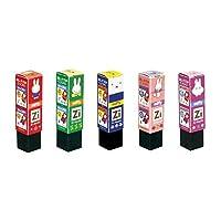 クツワ 消しゴム 磁ケシ ミッフィー 5種類セット B MF622