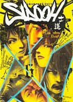SIDOOH ―士道― 6 (ヤングジャンプコミックス)
