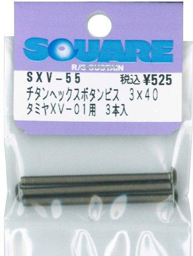 Tamiya Titanium hex Button Screw 3 × 40 (XV-01) 3 Pieces