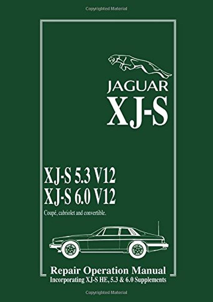 うがい意欲子音Jaguar Xjs Plus the Supplement Workshop Manual, 1975-1988 (Official Workshop Manuals)