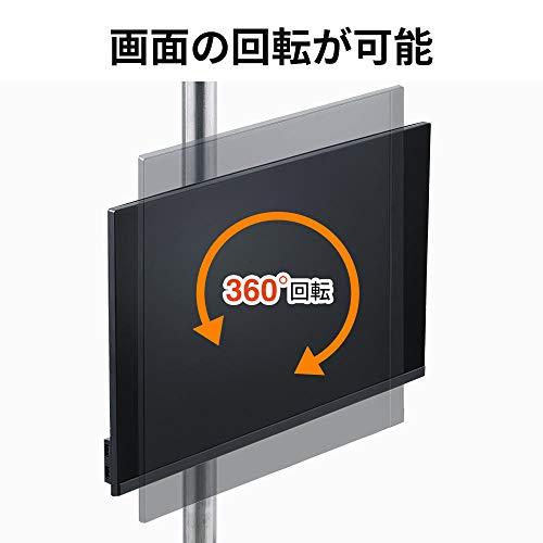イーサプライモニターアームポール取付2関節支柱32インチまで耐荷重8kg1画面上下左右VESA75100EEX-LAP08