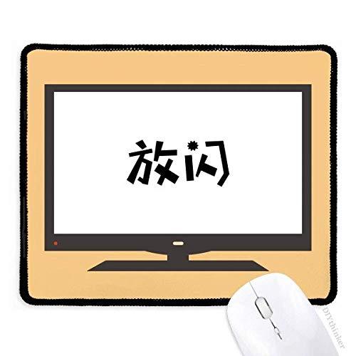 le chinois cite prouver mon amour tapis de souris souris bureau caoutchouc antidérapant.