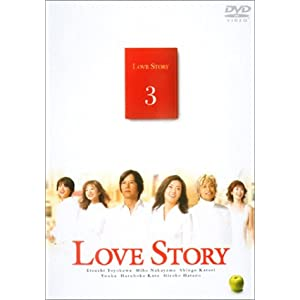 """Love Story(3) [DVD]"""" class=""""object-fit"""""""