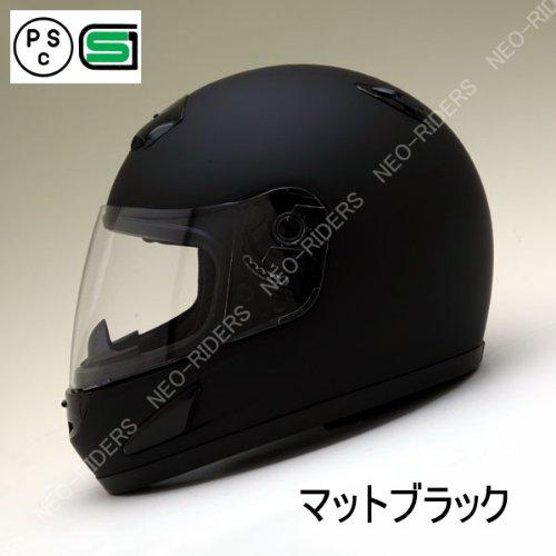 ネオライダース『ハイスペックフルフェイスヘルメット(MA-14)』