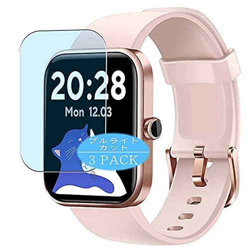 VacFun 3 Piezas Filtro Luz Azul Protector de Pantalla, compatible con CUBOT 206 ID206 1.69' Smart Watch smartwatch, Screen Protector (Not Cristal Templado Funda Carcasa)