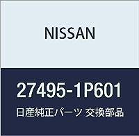 NISSAN (日産) 純正部品 ピユアトロン フイルター 品番27495-1P601