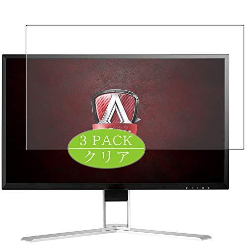 VacFun 3 Piezas HD Claro Protector de Pantalla Compatible con AOC Agon ag271/ ag271qg / ag271qx / ag271qg4 27' Display Monitor, Screen Protector Película Protectora (Not Cristal Templado) New Version
