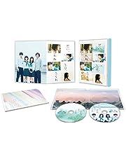思い、思われ、ふり、ふられ Blu-ray スペシャル・エディション