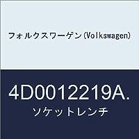 フォルクスワーゲン(Volkswagen) ソケットレンチ 4D0012219A.