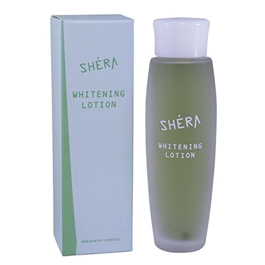 織機保存リーガンSHERA シェラバートン whitening lotionしっとり100ml