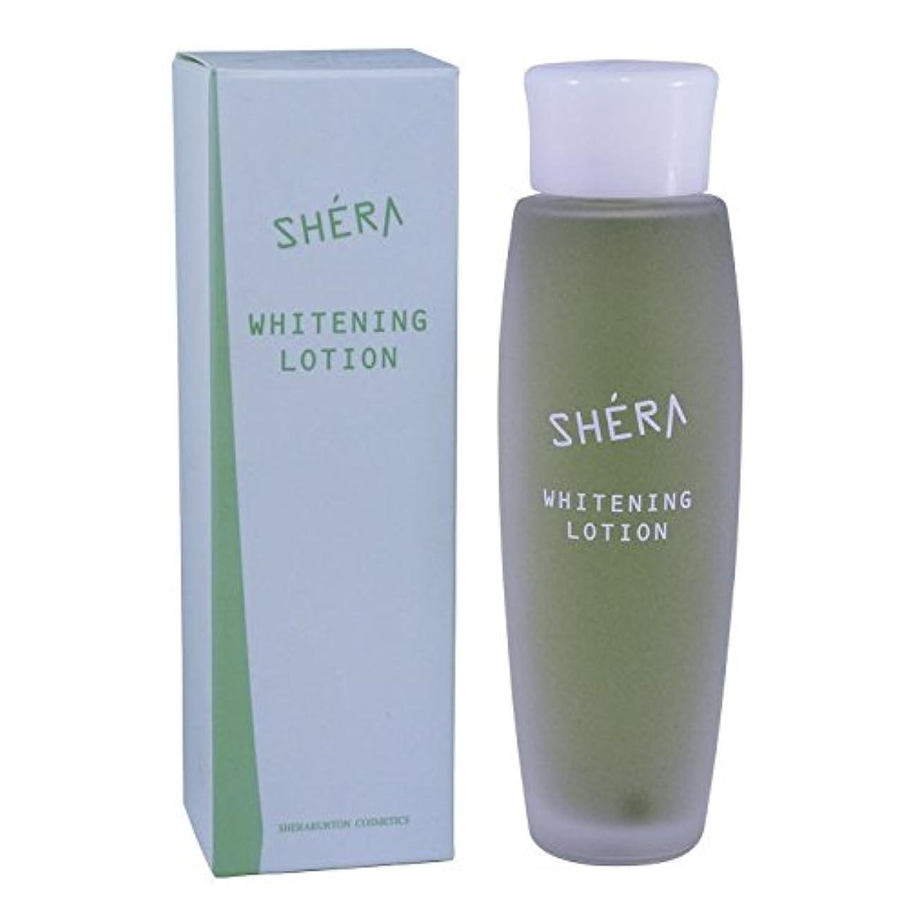 発音宣伝オーバーフローSHERA シェラバートン whitening lotionしっとり100ml