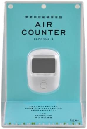 Air Outstanding Counter Radiation Meter Gamma Oakland Mall Device From J Measuring Import