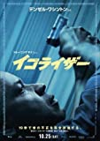 THE EQUALIZER – Denzel Washington – Japanese Imported