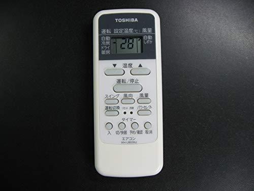 東芝 エアコン用リモコンWH-UB03NJ(東芝部品コード:43066087) 12 x 6.5 x 2 cm
