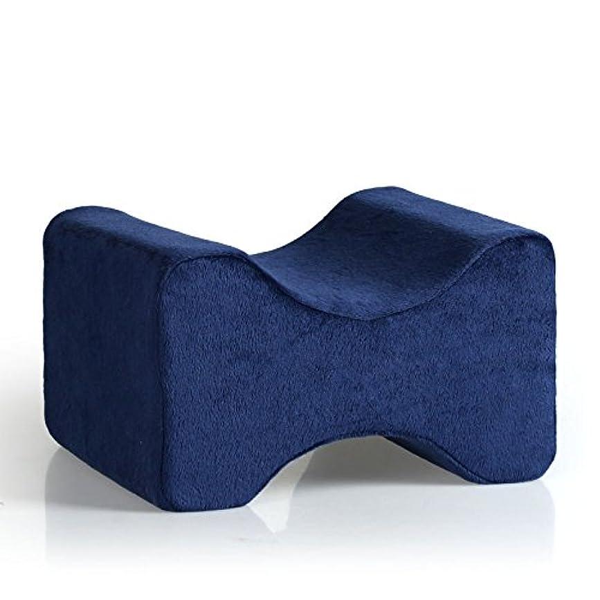 義務ラッカス実験的足枕 足まくら 膝枕 クッション カバー洗濯可能 (ネイビー)