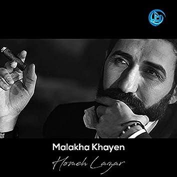 Malakha Khayen