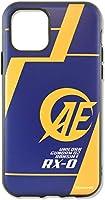【カラー:アナハイムエレクトロニクス】iPhone11Pro 機動戦士 ガンダム イーフィット ケース カバー ハイブリッド TPU ソフト ソフトケース ハード ハードケース キャラクター GUNDAM ビスト財団 グッズ 5.8inch iphone 11 pro 11pro アイフォン イレブン プロ スマホカバー スマホケース s-gd_7c471