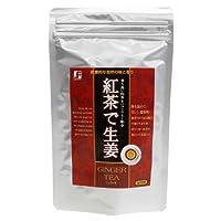 シオダ食品 紅茶で生姜 3g×20包